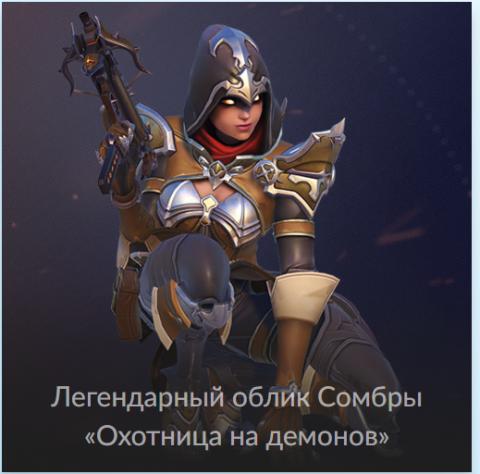 Blizzard анонсировали виртуальный билет Blizzcon 2018